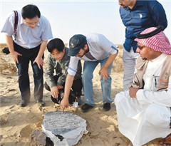 中沙考古队发现中国瓷片