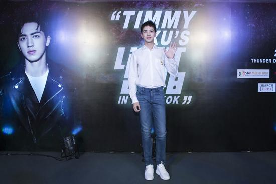 许魏洲泰国举行演唱会发布会  泰国推特趋势首位