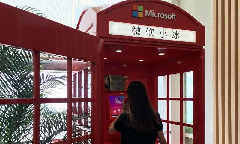 微软小冰:未来的人工智能将更有人类的感觉