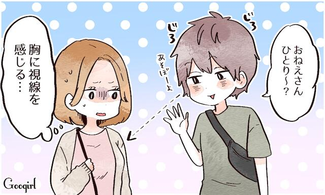 日系妹妹因巨乳而烦恼?追求者太多应接不暇!