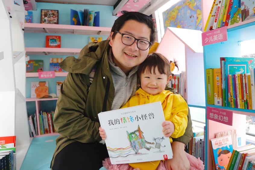 """第三届中国绘本节""""故事大巴""""来到武汉,与市民共享亲子阅读时光"""