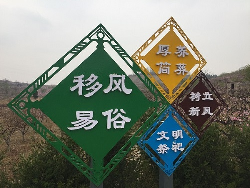 """一抔净土慰故魂 ——山东沂水县""""逝有所安""""殡葬改革探秘"""