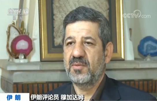 伊朗学者:中国模式是很好的榜样 影响伊朗
