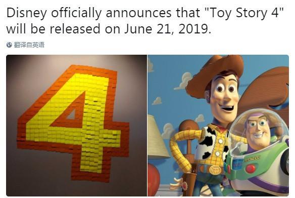 《玩具总动员4》不再跳票 2019年6月北美上映