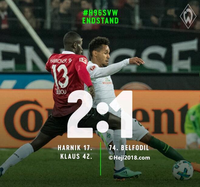 不莱梅客场1比2不敌汉诺威96_拜仁提前夺冠德甲