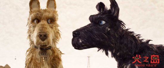 配音角色预告首发  《犬之岛》豪华配音阵容来袭