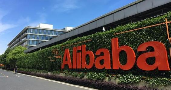 阿里巴巴币否认侵犯商标权:该词源于中东而非中国
