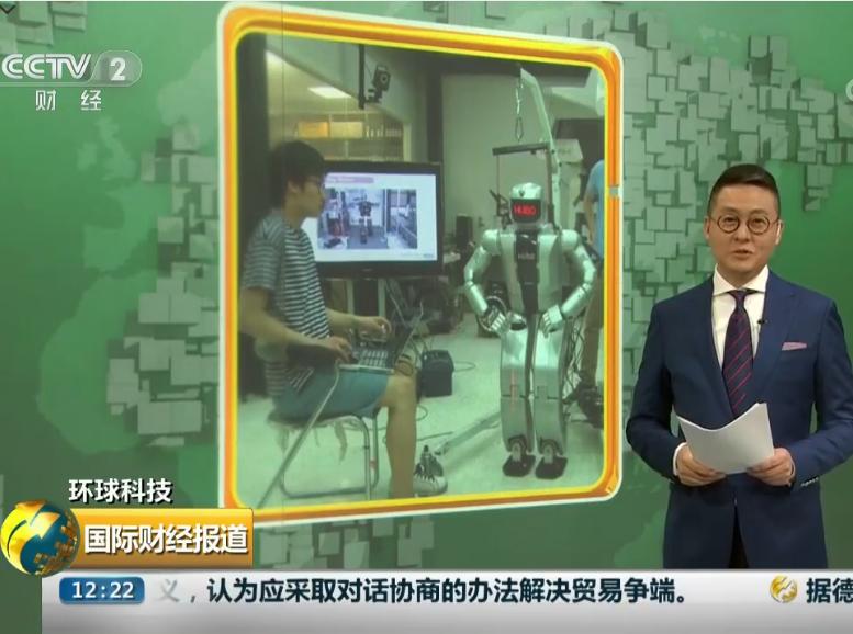 韩国大学研究人工智能武器,遭多国抵制