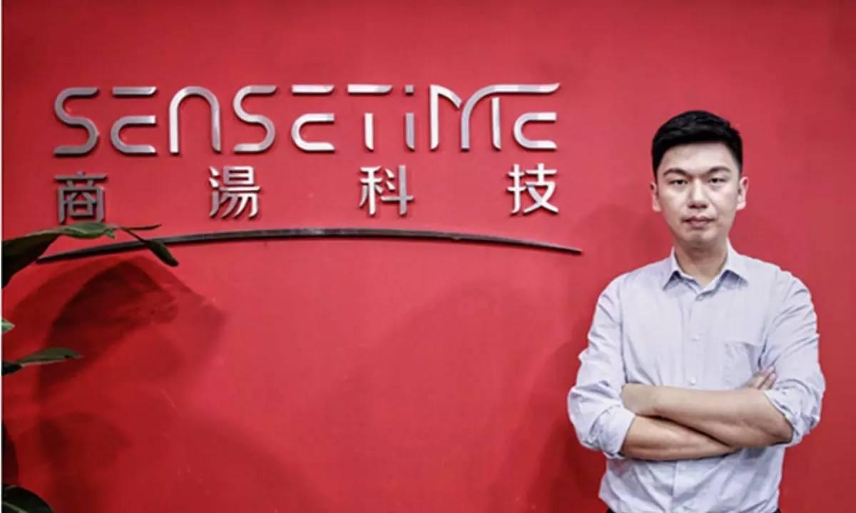 AI创业中国 商汤科技6亿美元融资领跑