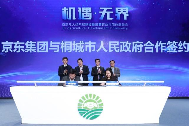 无人机打头阵 京东宣布将打造智慧农业共同体