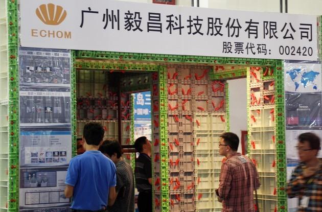 乐视的又一个受伤者:毅昌股份净利同比降2575%