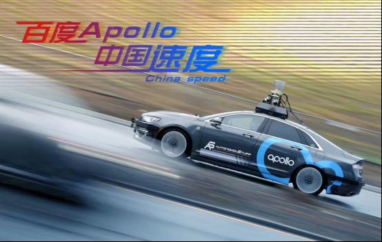百度Apollo开放平台自去年7月份正式发布以来发展飞速