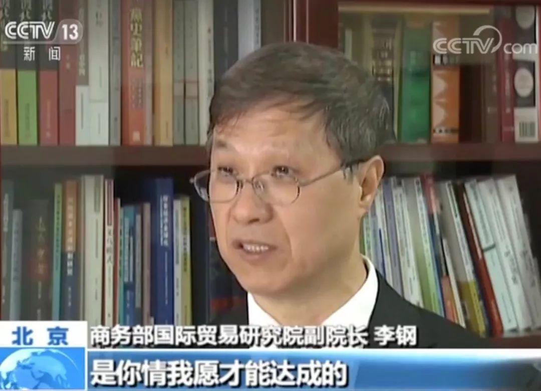 """媒体:中国""""窃取""""知识产权?多位专家用事实打脸美国"""