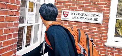 美国哈佛大学招生疑歧视亚裔 司法部支持公布资料