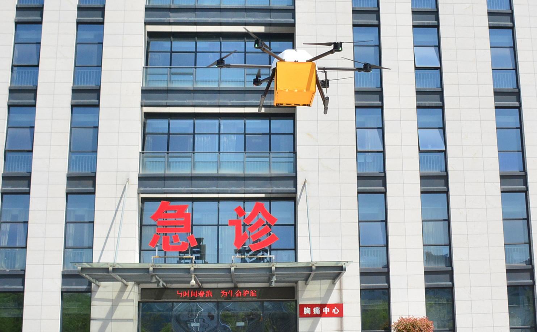 国内首次无人机医疗急救运送试飞成功