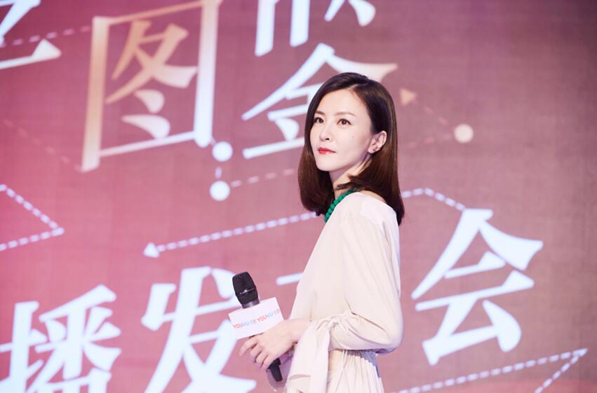 急速赛车彩票直播:刘孜出席《北京/上海女子图鉴》发布会_沪漂女强人