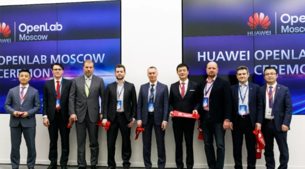 华为莫斯科OpenLab正式宣布成立