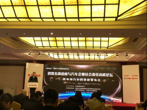 """中国汽车消费榜发布知豆D2获""""消费者喜爱的新能源车""""荣誉"""