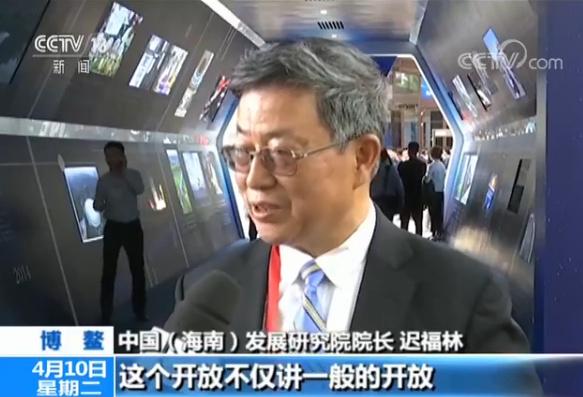 习近平主席主旨演讲引发热烈反响