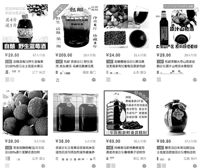 北京取消自酿酒安全检验合格报告 将事中事后抽查魂来枫林青