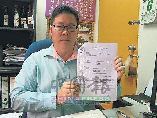 马媒:身份证被盗用买安眠药 大马华裔女子落电话诈骗圈套