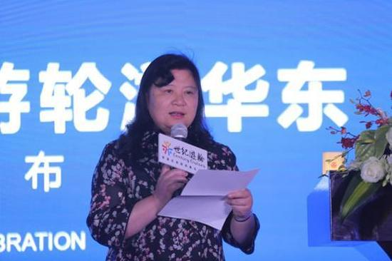 图为:冠达集团副总裁、世纪游轮总裁刘彦女士致辞-世纪游轮世纪天