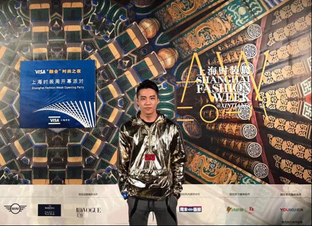 绣董受邀出席2018年上海时装周开幕酒会