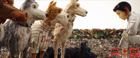 《犬之岛》发配音大咖角色独白  解析狗狗角色
