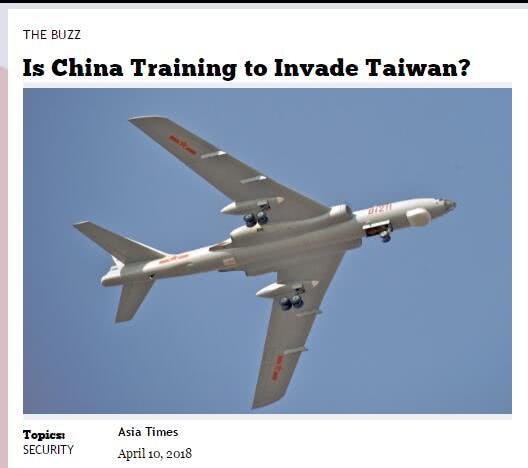准备武统?外媒猜我战机针对台湾地形专门高原演训