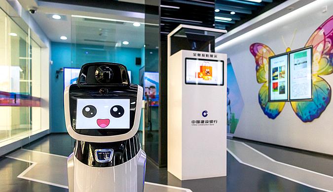 全国首家无人银行上海开业 机器人担当大堂经理