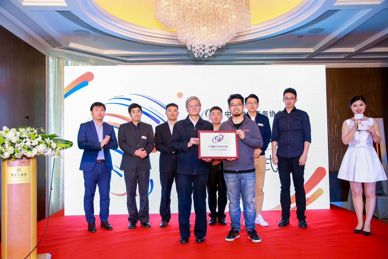 中国电子商务协会成立二手车行业分会 人人车李健当选会长
