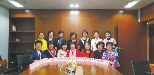 欧洲华人妇女走向大团结