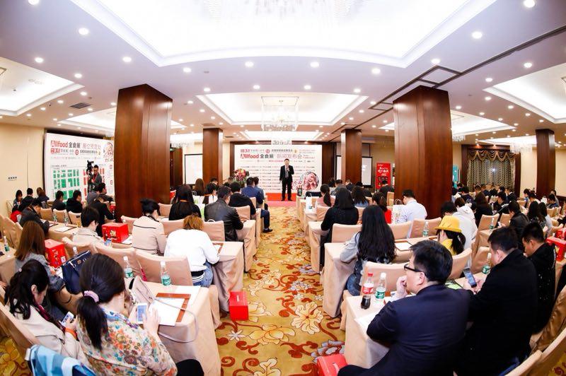 中国糖果零食展将于4月26日在厦门开幕