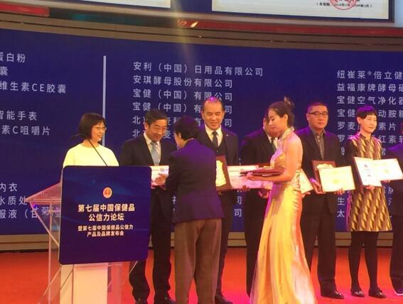 金源泉科技第五次获中国保健品公信力产品大奖
