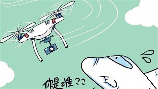 宁波机场净空保护区公布,任性放风筝、无人机最高罚款10万