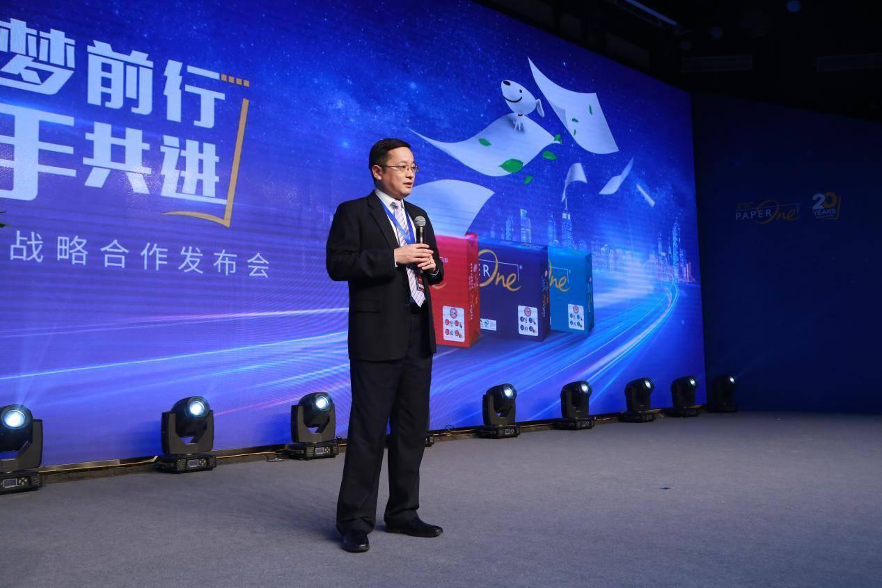 亚太森博携手京东布局复印纸行业电商新生态
