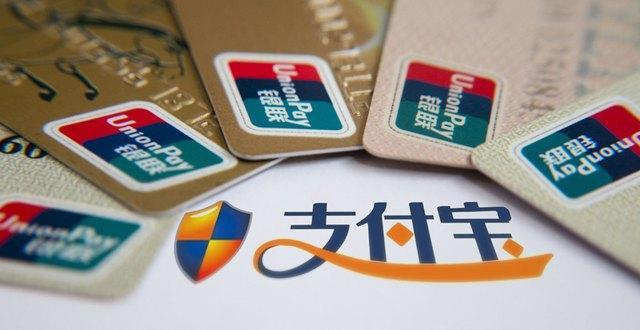 支付宝辟谣:不会关闭刷银行卡功能 网友别担心