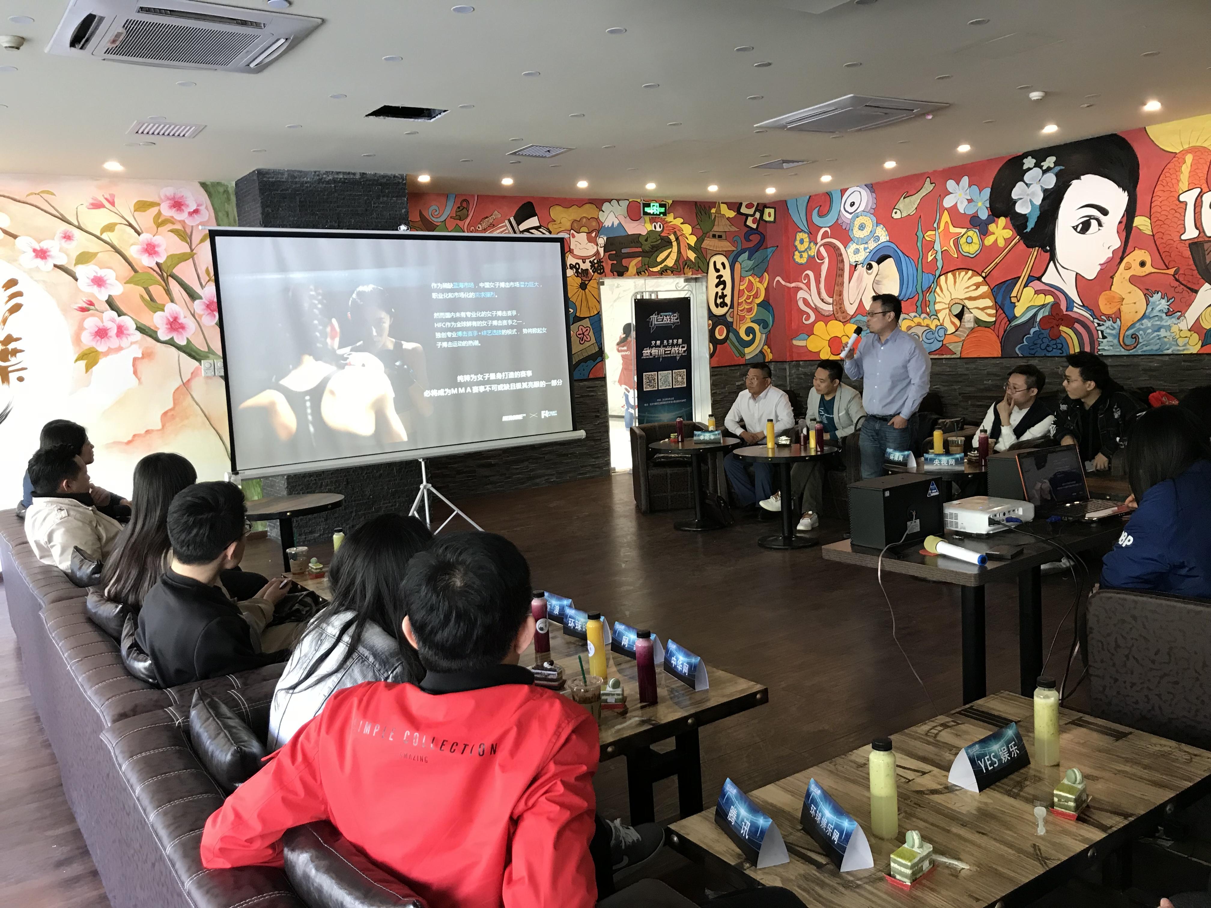 木兰战纪HFC即将通过海外卫视播出 向世界展示中国女性的力量