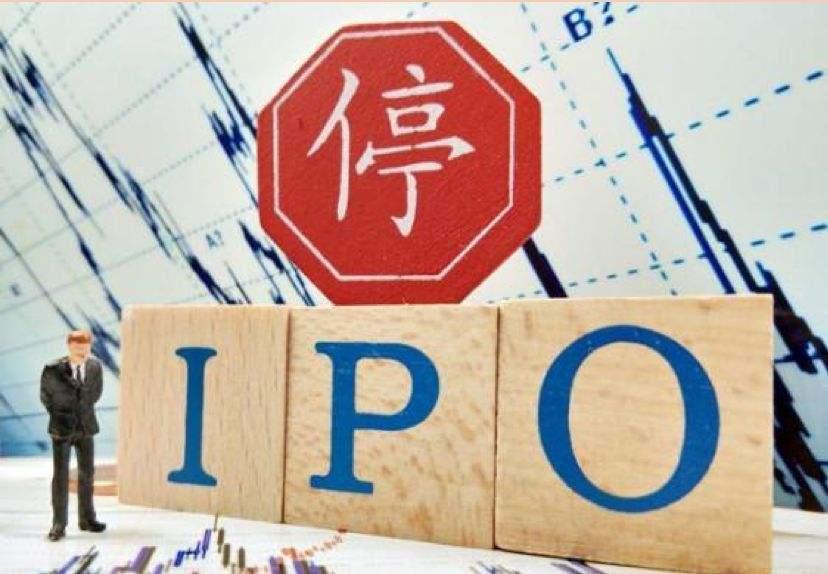 开心麻花无缘IPO