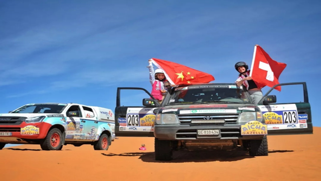 2018年摩洛哥羚羊女性拉力赛公益行传递温暖