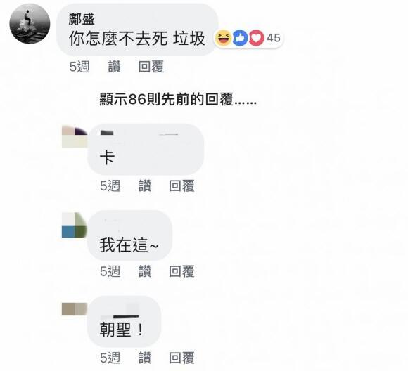 """""""独派""""青年炫耀泼漆蒋介石 金曲奖导演怒呛:你怎么不去死"""