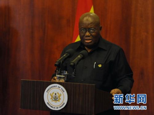 4月10日,加纳总统阿库福-阿多致辞。新华网记者石松 摄