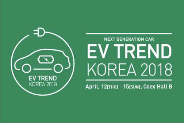 """首届""""EV TREND KOREA 2018""""展开幕 唯一中国乘用车企知豆表?#26234;?#30524;"""