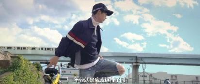 《热舞吧!青春》4月12日上映 与迪丽热巴一起live for real