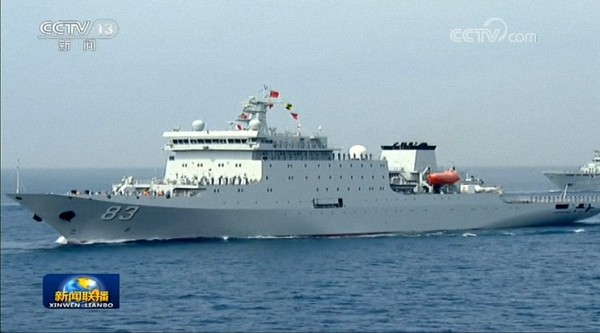 """大洋练兵主力:""""郑和""""号训练舰。"""