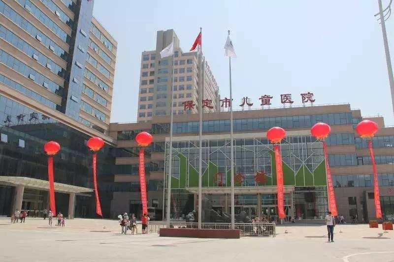 保定儿童医院北京托管见成效