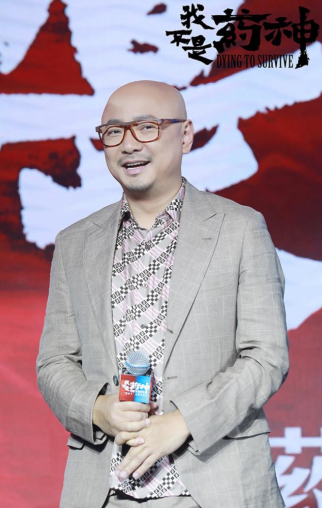宁浩徐峥再战黑色幽默 《我不是药神》定档 7.6