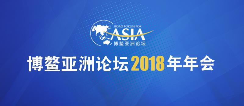 【大家谈】王新:中国开放再扩大,吹响世界繁荣发展集结号