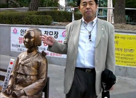 日本男子多次侮辱慰安妇 韩国法院起诉五年无结果