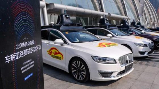 德媒:中国将成无人驾驶领域龙头 把别国甩身后